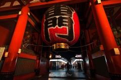 japon-2013-0055