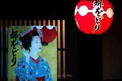 japon-2013-0777