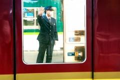 japon-2013-0945