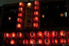 japon-2013-9067